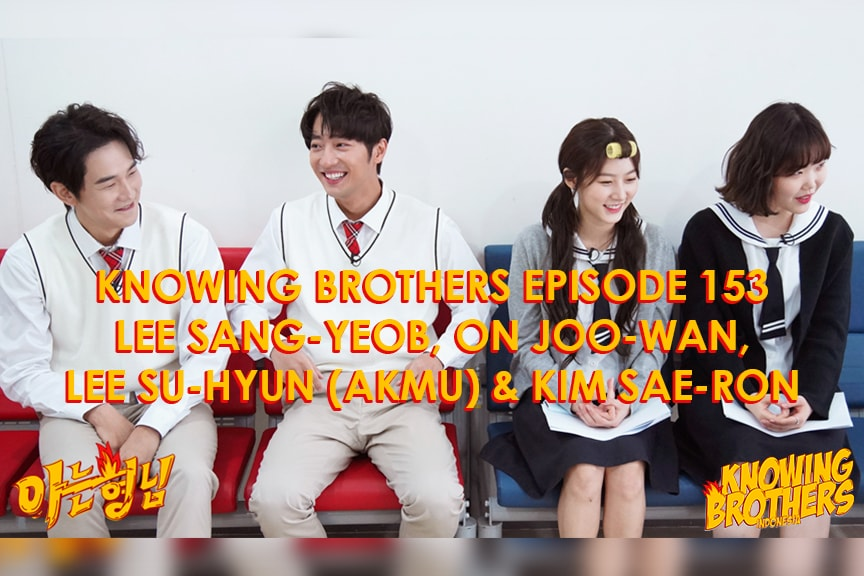 Knowing Brothers eps 153 – Lee Sang-yeob, On Joo-wan, Lee Su-hyun & Kim Sae-ron